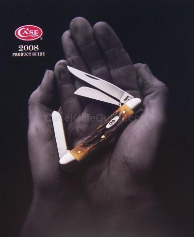2008CX 2008 Product Guide and supplement Catalogs
